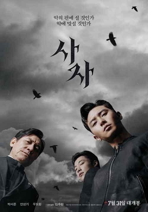 movie_imageQUG3EIR3.jpg