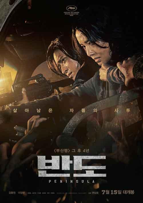movie_image-(2).jpg