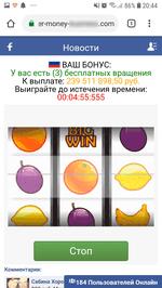 FakeApp_20.1.png